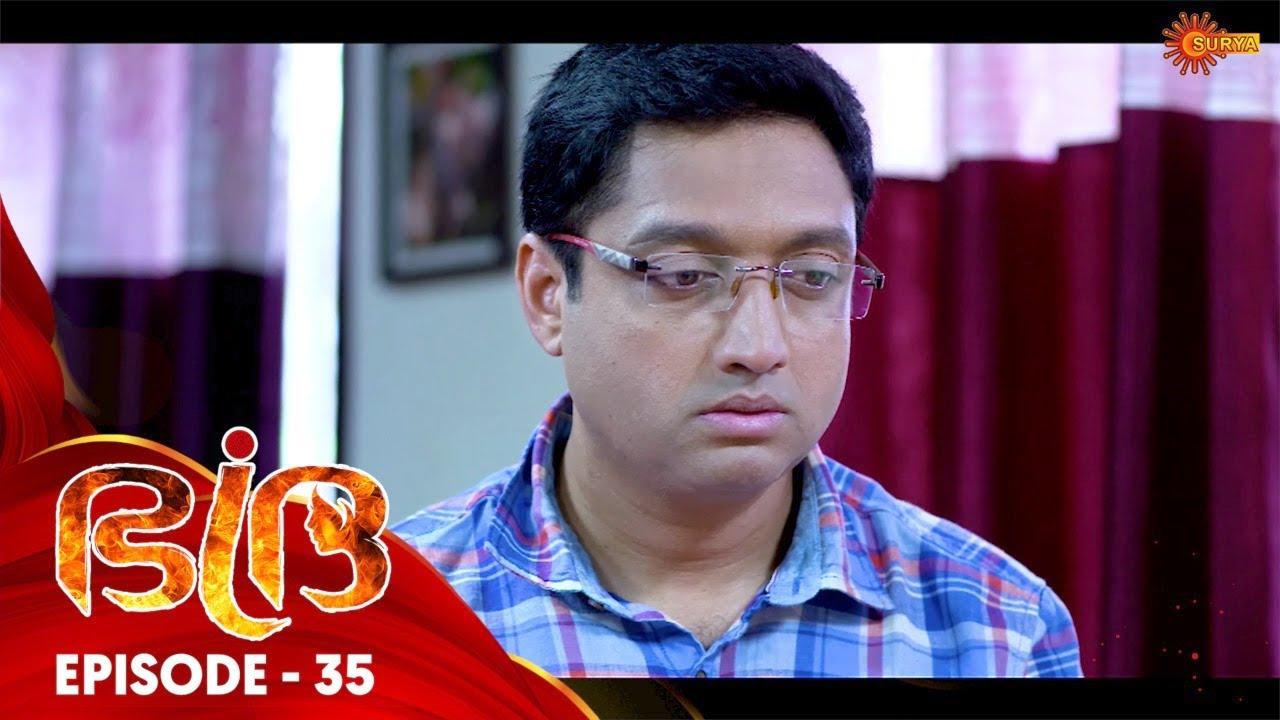 Bhadra - Episode 35 | 1st Nov 19 | Surya TV Serial | Malayalam Serial