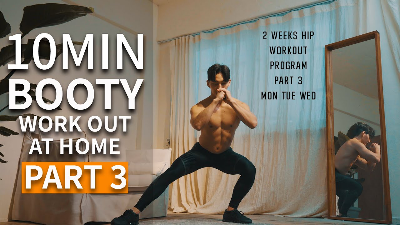 [PART 3/4] 10 MIN BOOTY HOME WORKOUT FOR 2 WEEKS  l  10분 힙업운동 홈트레이닝