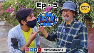 Mask Ne Jaan Bachai | stand up comedian priyesh sinha | hindi comedy show Boliye na funny videos