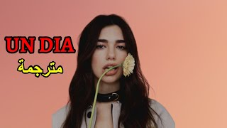 J. Balvin, Dua Lipa, Bad Bunny, Tainy - UN DIA (ONE DAY) مترجمة عربي