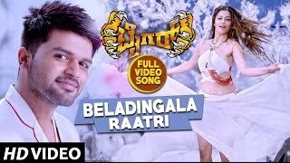 Download Beladingala Raatri Full  Song || Tiger Kannada Movie || Pradeep, Madhurima || Arjun Janya MP3 song and Music Video