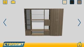 Интерактивный каталог мебели