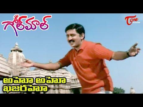 golmaal tamil movie mp3 song