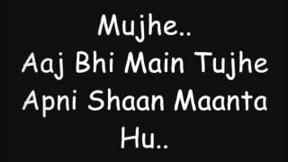 haan-ho-gayi-galti-mujhse-with-lyrics