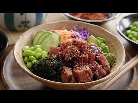 Tuna Poke Bowl - 金枪鱼盖饭