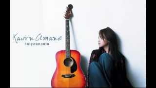 Taiyou no Uta - Kaoru Amane - Taiyou no Uta (Guitar Cover)