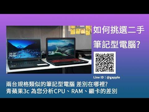 【高雄青蘋果3C】ASUS E203MA N4000 4G 32GB 白 11吋 Win10 二手筆電 #49650