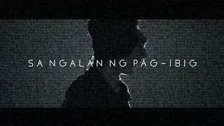 December Avenue - Sa Ngalan ng Pag-ibig - NFKTN Hardstyle Remix