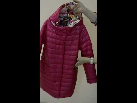 Детская куртка для девочки, плащ Никса, ТМ Нью вери