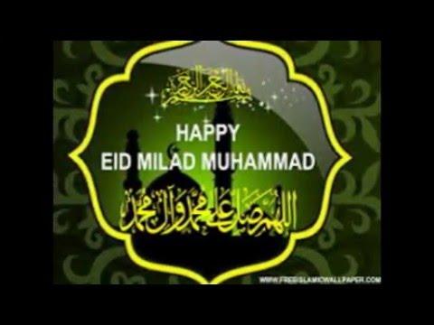 Eid-ul-Fitr (Ramzan Eid) 2018 - Date, Information Eid ul Fitr 2018- Ramzan  Eid- Eid al fitr 2016