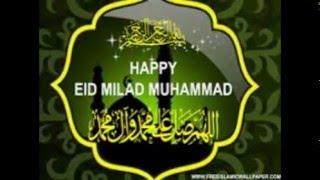 Eid-ul-Fitr (Ramzan Eid) 2018 - Date, Information|Eid ul Fitr 2018- Ramzan Eid- Eid al fitr 2016