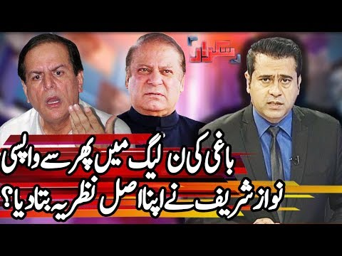 Takrar With Imran Khan | 4 December 2017 | Express News