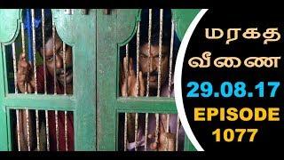Maragadha Veenai Sun TV Episode 1077 29/08/2017