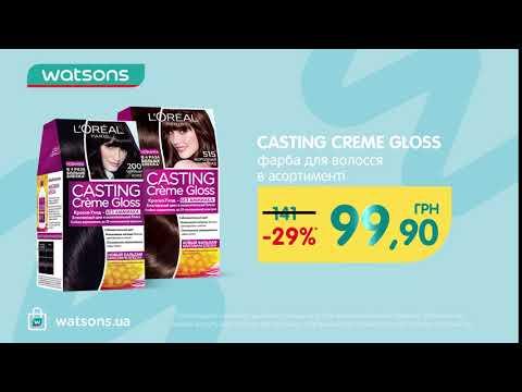 Фарба для волосся CASTING CREME GLOSS лише 99,90 гривень!*