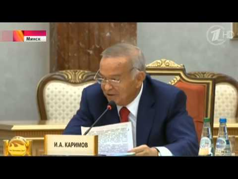Ислам Каримов жестко наехал на Порошенко 10.10.2014 саммит СНГ, Минск