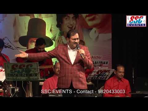 Apni To Jaise Taise - Sudesh Bhosle - MUQADDAR KA SIKANDAR
