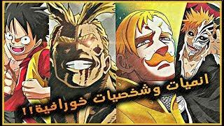 احلى واجمل 15 انمي شفتها في حياتي + افضل شخصياتي في الانميات !!!
