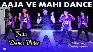 Aaja Ve Mahi | Fida | Bhola Sir | Bhola Dance Group | Sam & Dance Group | Dehri On Sone Rohtas Bihar