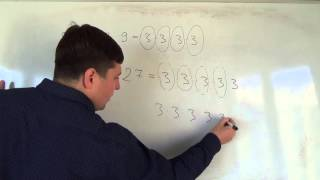 Математика 6 класс. 25 сентября. Наименьшее общее кратное 2