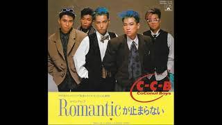 1985年 3rdシングル ドラマ「毎度おさわがせします」主題歌 C-C-Bの出世...