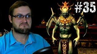 The Elder Scrolls V: Skyrim ► ВАМПИРСКОЕ ЛОГОВО ► #35