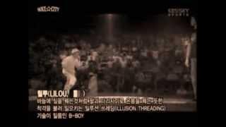 Best of Bboy Lilou Part I