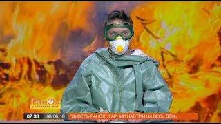 Как пожар в Чернобыле повлияет на здоровье украинцев?   Дизель Утро