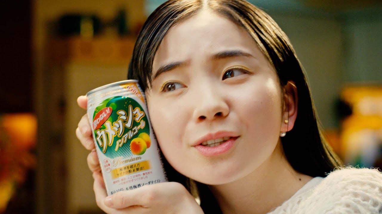 福地 ウメッシュ 桃子 cm