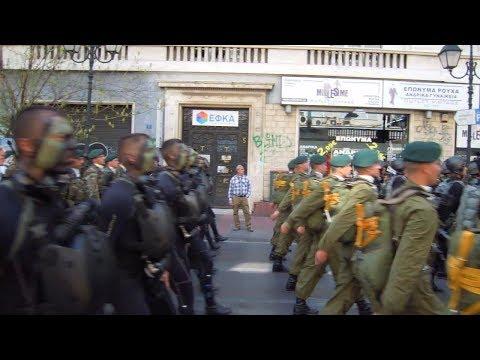 Στρατιωτική παρέλαση 25ης Μαρτίου 2019 στην Αθήνα | Συνθήματα των Ειδικών Δυνάμεων