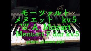 Mozart  Menuett F dur kv.5