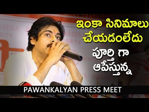 Pawan Kalyan Press Meet (Jana Sena Party )  from Karimnagar,  Shubham Gardens, Karimnagar, Telan