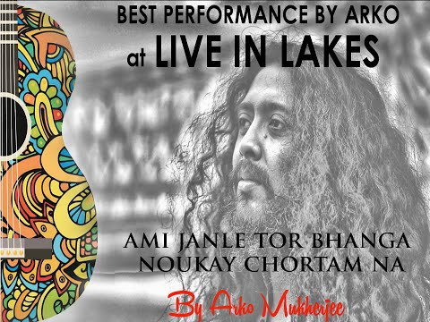 Arko Unplugged at Live in Lakes | Bengali Song Ami Janle Tor Bhanga Noukay Chortam Na