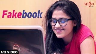 New Punjabi Songs 2016 | Fakebook - Satwant Laddi | Desi Crew | Sagahits