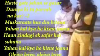 Zindagi ek safar hai suhana Free  karaoke with lyric by Hawwa  -