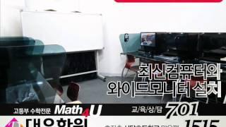 분당대유학원.wmv