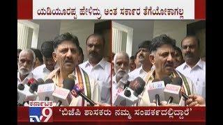'Yeddyurappa Is Spreading Lies Against Congress': DK Shivakumar Slams BSY