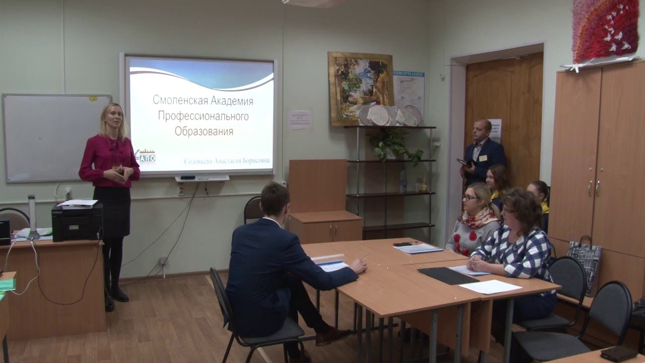 Мастер класс по фотографии смоленск