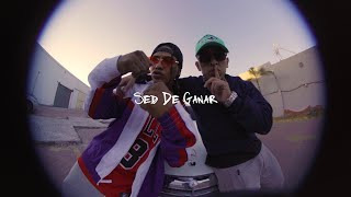 Denilson - Sed de Ganar Feat. Faruz Feet (Video Oficial)