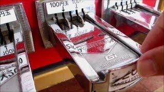 ドラゴンボール ガチャガチャ 3D(キラキラ)シールステッカー  自動販売機 vending machine toy thumbnail
