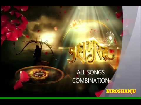 Download Tamil Mp3 Songs Mahabharatham TV serial Songs
