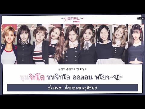 [Karaoke/Thaisub] TWICE - SIGNAL