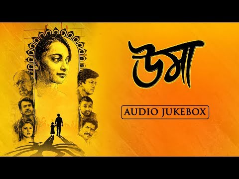 Uma (উমা) | Audio Jukebox | Jisshu | Sara | Anupam Roy | Srijit Mukherji | SVF Music