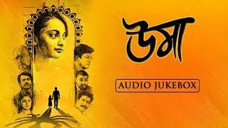 Uma (উমা) | Audio Jukebox | Jisshu | Sara | Anupam Roy | Srijit Mukherji | SVF Music