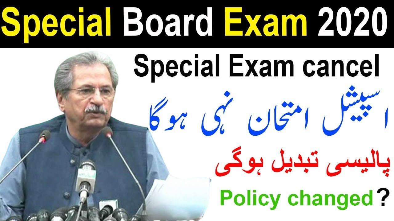 Special Exams Cancel 2020 - Latest News About Special Board Exams 2020 - Special Exams Date Sheet