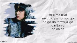 iKON (아이콘) – Holding On (견딜만해) (EASY LYRICS)
