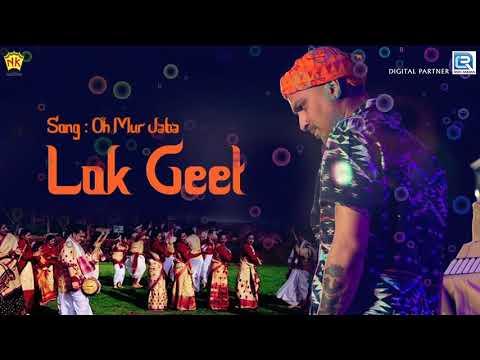 Pranita Baishya Lokogeet - Oh Mur Jaba | Assamese Hit Song | Golden Hits Of Zubeen | NK Production