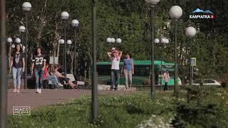 Успей подать заявление! | Новости Камчатки | Происшествия | Масс Медиа