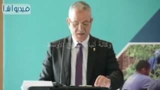 بالفيديو : 5 محافظين بالصعيد يفتتحون مؤتمر التنمية الاقتصادية