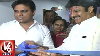Balakrishna And KTR At Basavatarakam Cancer Hospital | Inauguration Of BMT Unit | V6 News