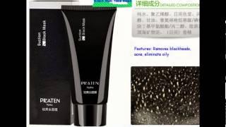 Black mask pilaten face Acne remover black mud masks 3.99$ Thumbnail